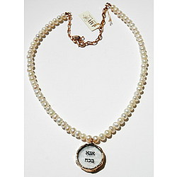 Pearl Necklace with Ana BeKoach Pendant