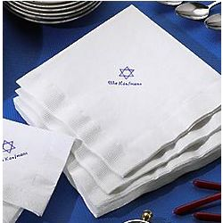 Personalized Star of David Paper Hand Towels