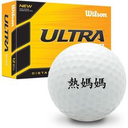 Hot Momma Ultimate Distance Golf Balls