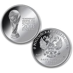2018 FIFA World Cup Silver Coin with Cyrillic Legend