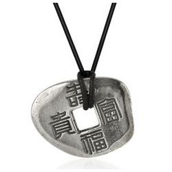 I Ching - Small Sterling Silver Pendant with Lace