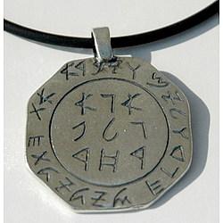 Joy of Life Amulet Necklace