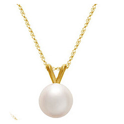 Fresh Water Pearl Pendant in 14K Yellow Gold