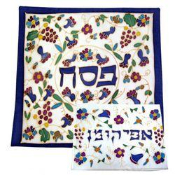 Silk Matzah and Afikomen Cover Set