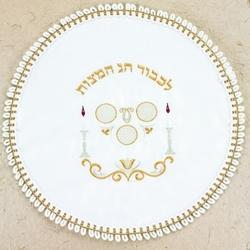 Embroidered Round Matzah Cover