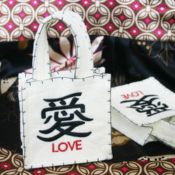 Felt Party Favor Bag with Chinese Love Symbol