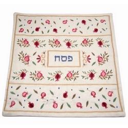 Pomegranates Embroidered Matzah Cover