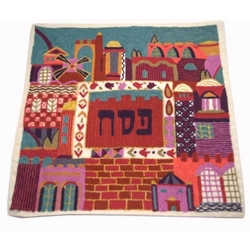 Hand Stitched Matzah Cover