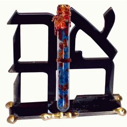 Handcrafted Ahava Sculpture