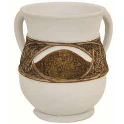 Hand Washing Cup with Jerusalem Design