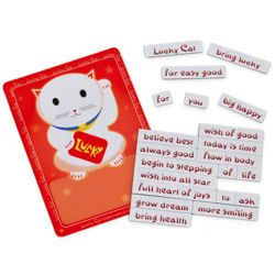 Lucky Cat Magnetic Poetry