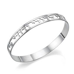 Silver Hebrew Bangle Bracelet