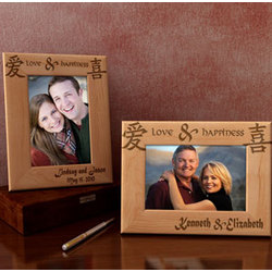 Personalized Love and Happiness Wooden Picture Frame