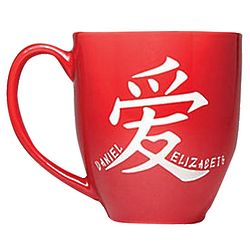 Personalized Chinese Love Symbol Mug