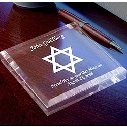 Personalized Star of David Keepsake & Paperweight