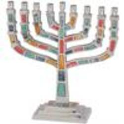 Aluminum Menorah with Colorful Stone Inlay