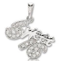 14k White Gold Diamond 2D Sweet 16 Bracelet Charm