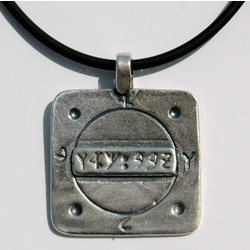 Health & Illness Prevention Kabbalah Amulet