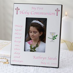 May God Bless Me Personalized Frame