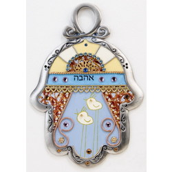 Love Birds Hanging Hamsa
