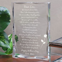 To My Daughter Mother's Day Poem Personalized Plaque