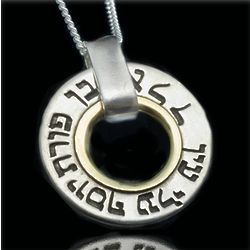 Kabbalah Protection and Health Pendant