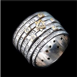 Seven Blessings in Hebrew Silver Spinner Ring