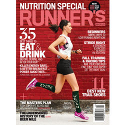 Runner's World 12-Issue Digital Edition Magazine Subscription