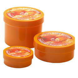 Satsuma Body Butter 6.9 oz
