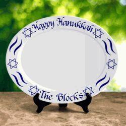Chanukah Personalized Serving Platter