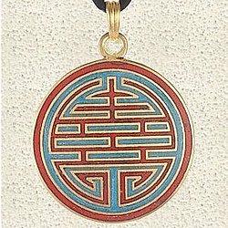 Museum Chinese Longevity Pendant