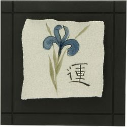 Good Luck Character with Iris Flower Ceramic Wall Art