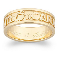 Engraved Mo Anam Cara Soul Mate Band