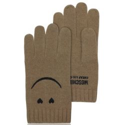 Cheap and Chic Brown Wool and Cashmere Gloves