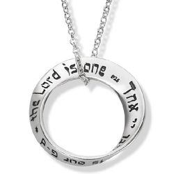 Shema Israel Hebrew Necklace in Sterling Silver