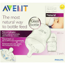Natural Slow Flow Glass Baby Bottles