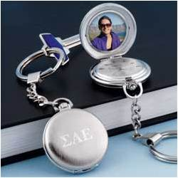 Greek Personalized Pocket Watch Keychain