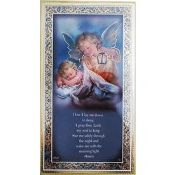 Now I Lay Me Down to Sleep Children's Plaque