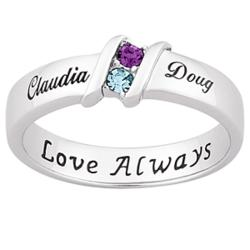 Sterling Silver Couples Name & Birthstone Band