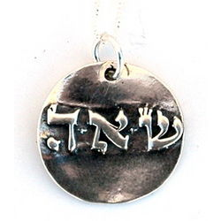 Kabbalah Match Making Sterling Silver Necklace