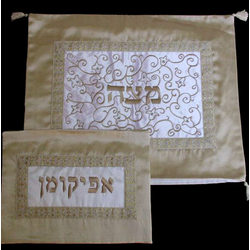 Matza Cover with Afikomen Bag