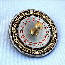 Round Pewter Hanukkah Dreidel