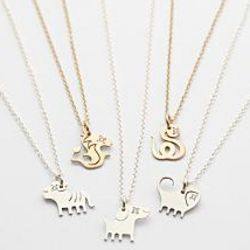 Chinese Zodiac Charm Necklace