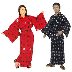 Japanese Robes for a Couple in Red and Blue
