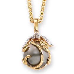 18k Gold Diamond and Black Pearl Pendant