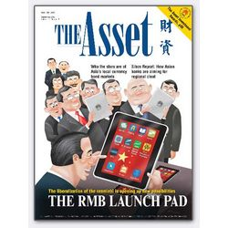 The Asset Magazine Subscription