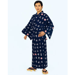Men's Blue Yukata Japanese Robe