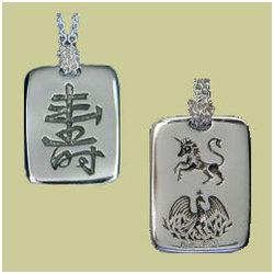 Silver Longevity Pendant