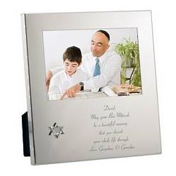 Personalized Silver Star of David Message from the Heart Frame
