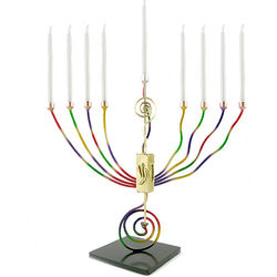 Handcrafted Brass Rainbow Menorah and Dreidel